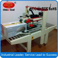 Buy cheap FXJ 5050 side drive Carton box sealing machine with CE from Wholesalers