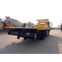 Buy cheap Dongfeng Duolika 5 Ton Truck DFAC Flatbed Car Carrier 4000 Kg Pulling Weight from Wholesalers