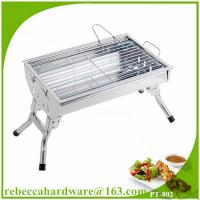 Buy cheap Made in China stainless steel camping portable bbq grill from Wholesalers