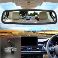 China 4.5 Inch Rear View Backup Camera , Backup Camera Mirror 350cd/m2 Brightness on sale