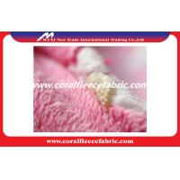 China OEM Polyester Plain Dyed Shu Velveteen and Coral Fleece Fabric with Flower Pattern factory