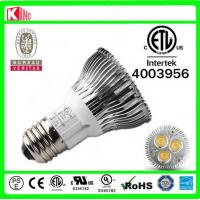 Buy cheap CE ROHS 3w 5w high power E27 led spot light from Wholesalers