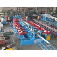 Cr12 C Purlin Roll Forming Machine , Corrugated Iron Sheet Making Machine 550mm Coil Width
