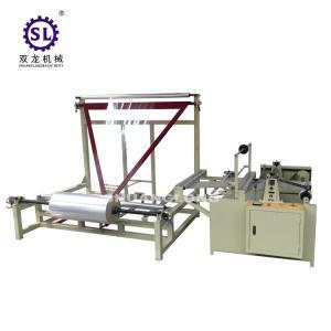 China Automatic Side Sealing Bag Making Machine , Sealing Plastic Film Folding Machine factory