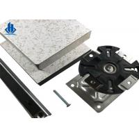 Buy cheap Edge Banded Galvanized Steel Plate Covering Wooden Raised Floor Antistatic High Durability from Wholesalers