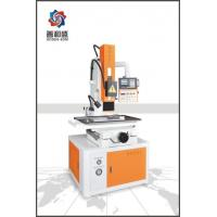 Buy cheap HOSEN  Hole Drilling Machine (  drilling diameter 0.15-3.0mm) HS4535 from Wholesalers