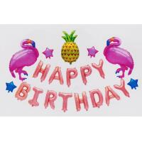China Happy Birthday Foil Party Balloons , Decoration Personalised Letter Balloons on sale