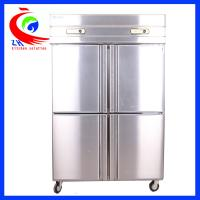 China foamed layer Commercial Beverage Refrigerator Strong cooling system factory