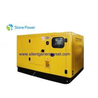 Buy cheap Hot sell 120kw 150kva super silent diesel generator price for sale with CE from wholesalers