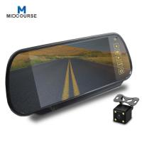 China 7 inch lcd monitor car reverse parking sensors with rear view camera on sale