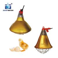 Buy cheap Infrared Heat Lamp Shade With Lighting Bulb For Poultry/Animals Pig/Cattle/Sheep/Chiken from Wholesalers