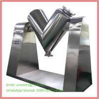 Buy cheap V Mixer Machine for Food/ Cone Chemical/ Pharmaceutical/ Slot Trough Mixing Machine for Medicine Powder from Wholesalers