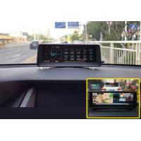 Buy cheap On Dash Car DVR Car Reverse Parking System Buit In Gps Navigation with ADAS 8 Inch Screen from Wholesalers