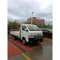 Buy cheap Truck Factory Assembly Small Size Pickup Trucks Assembly Plants Auto Assembly from wholesalers