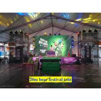 Buy cheap Aluminum Structure Flame Retardant Outdoor Event Tents / Clear Span Party Tent for Tuborg Festival or Wedding Event from Wholesalers