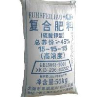 Buy cheap Fertilizer Packing Bag from Wholesalers