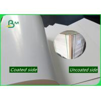 Buy cheap 1.5 / 1.35mm Ivory Board Paper Hight Thickness Glossy Smoothness White Cardboard from wholesalers