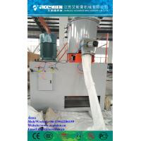 China High Speed Plastic Composites Powder Mixer /Mixing Machine /Mixing Equipment FOB Reference Price:Get factory