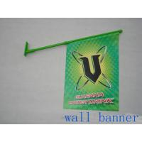 Buy cheap Custom PVC Wall Mounted Shop Front Flags With Pole Dye Sublimation from Wholesalers