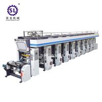 China Computer Color Gravure Printing Machine Register Doctor Blade SLAY-D factory