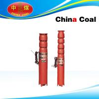 Buy cheap QJR hot water submersible pump from Wholesalers