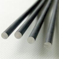 Buy cheap Hot forged stainless steel round bar bright finish tolerance H9 from Wholesalers