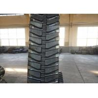 China Middle Excavator Rubber Tracks Size 300 X 52.5 X 82mm Fit for Airmann Ax30 factory