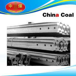 Buy cheap Standard heavy railway steel rail from Wholesalers