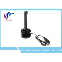 High Gain 28dBi UHF VHF Omni Directional Digital TV Antenna With Magnetic Base