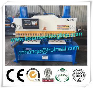 China Hydraulic Guillotine Shearing Machine , Swing Type Shearing Machine For Sheet factory