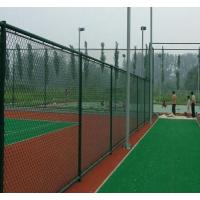 Buy cheap Playground Fence from Wholesalers
