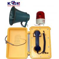 Buy cheap Waterproof Industrial Telephones Yellow With Loudspeaker And Beacon from Wholesalers