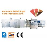 Buy cheap Automatic Ice Cream Cone Production Line With Horizontal Rolling System from Wholesalers