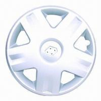 """China ABS car wheel cover, sized from 13"""" to 15"""" factory"""