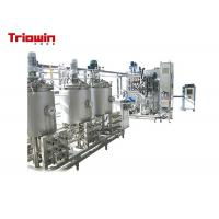 China High Strength Dairy Products Making Machine / Mini Dairy Processing Plant 220/380V on sale