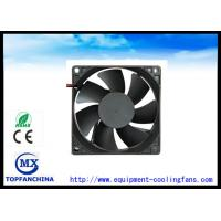 Buy cheap 12V DC USB DC Centrifugal Fan from Wholesalers