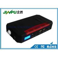 Buy cheap 13600Mah 12V Jump Starters With Air Compressors Black Plastic 600G from Wholesalers