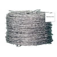 Buy cheap Protective Construction Stainless Steel Razor Wire Low Carbon Steel Wire Material from Wholesalers