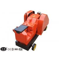 Buy cheap See all categories GQ50 Steel Bar Cutter With Clutch from Wholesalers