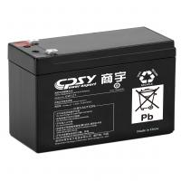 China Solar VRLA Battery 12v 7ah Rechargeable Storage ISO9001 Certification on sale