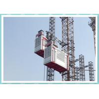 Buy cheap Double Cage Passenger And Material Hoist 2700kg Construction Elevator from Wholesalers