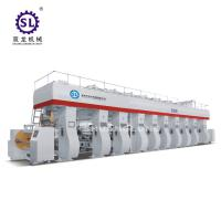 China 8 Color Auto High Speed Roto Gravure Printing Machine Shaft type air shaft factory