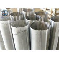 Buy cheap Pure Round Water Well Sand Screen Non - Angular Corner 5.8M Length from Wholesalers