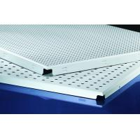 China Waterproof White Clip In Ceiling Tiles Perforated Ceiling For Office factory