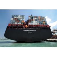China Ocean Freight Container Shipping from China to Africa,Australia,New Zealand,Asia factory