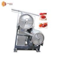 Buy cheap Industrial Tomato Paste Processing Line Energy Saving High Efficiency from Wholesalers