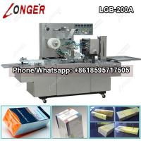 Buy cheap Automatic Condoms Cellophane Wrapping Machine from Wholesalers