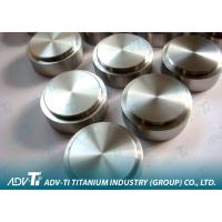 Buy cheap Gr2 ASTM B348 Titanium Rod Bar With 2mm - 400mm Diameter For Industrial Area from Wholesalers