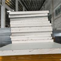 China 0.426mm grey wnite steel sheet 50mm phenolic sandwich panels with A grade fire rating factory