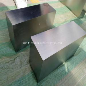 Buy cheap GR1,GR2,GR3,GR5,GR5 Titanium square bars ,flat Titanium rods ASTM B348 titanium square block from Wholesalers
